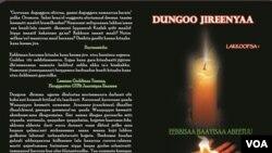 """Kitaaba Afaan Oromoo Haaraa """"Dungoo Jireenyaa"""""""