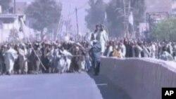 افغانستان: مظاہرین پرفائرنگ ، نو افراد ہلاک