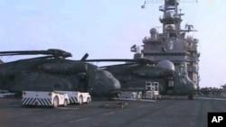 تائیوان امریکہ سے ہتھیاروں کی خریداری موخر کرنے کا خواہشمند