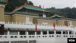 台湾国立故宫博物院