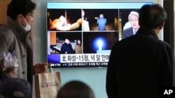지난달 30일 한국 서울역에서 시민들이 북한의 ICBM 발사와 관련한 TV 뉴스를 시청하고 있다.