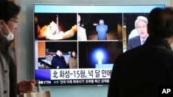 VOA连线(叶兵):朝鲜再射导弹,世界政党对话,中国如何应对?