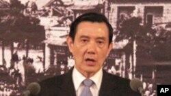 """马英九强调""""台湾是中华民国的"""""""
