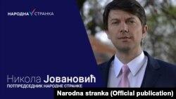 Potpredsednik Narodne stranke Nikola Jovanović, Foto: official web site