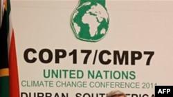 კლიმატური ცვლილებების კონფერენცია შეთანხმებამდე მივიდა