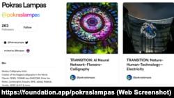 Страница Покраса Лампаса на Foundation.app. Проекция на Чиркейской ГЭС - справа