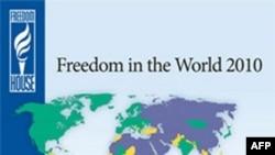 图为自由之家2010年全球自由度报告