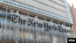 """Acusan al medio de comunicación de """"fingir y distorsionar"""" las noticias."""