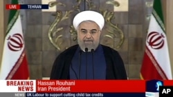 Historic Iran Nuclear Agreement Reached