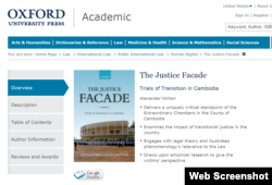 Justice Facade: Trials of Transition in Cambodia. (Web Screenshot)