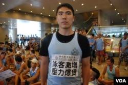 香港屯門區公共泳池救生員吳先生表示,大陸泳客習慣穿內衣褲游泳,令救生員感到非常尷尬(美國之音湯惠芸攝)