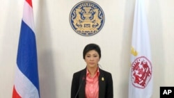Primeira-ministra da Tailândia,Yingluck Shinawatra