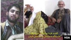 شهرام احمدی و خانوادهاش در گفتوگو با برنامه تبلت صدای آمریکا