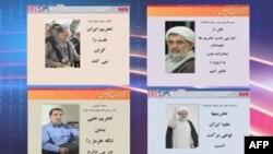 Avropa Birliyinin İrana qarşı sanksiyaları iyuladək qüvvəyə minməyəcək (Yenilənib)