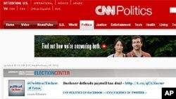 미국 언론 CNN 뉴스 웹사이트