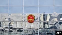 中國駐柏林大使館的玻璃牆反映的建築物。(2020年1月15日)
