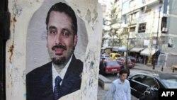 Bosh vazir Saad Haririy G'arb va Saudiya Arabistoni bilan yaxshi aloqada