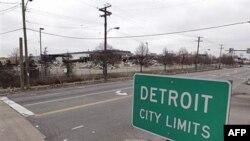 Детройт змінює профіль через кризу автоіндустрії
