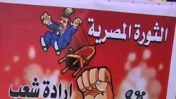 Did Morsi Ouster, Army Takeover Save or Destroy Egypt's Democracy?