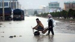 Afg'onistonda korrupsiya
