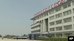 This image made from May 21, 2014, video shows the Pyongyang University of Science and Technology. North Korea confirmed on May 3, 2017, the detention of Tony Kim, who taught accounting at the university.