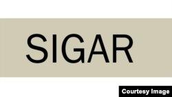 SIGAR có nhiệm vụ duyệt lại cách sử dụng hàng tỉ đôla tiền của người đóng thuế Mỹ cho công cuộc tái thiết Afghanistan, một đất nước bị chiến tranh tàn phá.