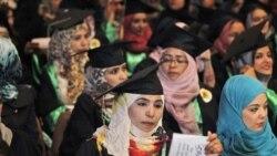 بازگشايی دانشگاه طرابلس