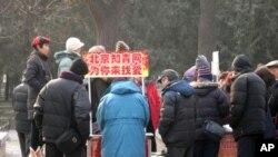 北京知青网在天坛公园为老年人择偶提供免费服务