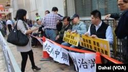 香港市民中联办静坐抗议北京治港(美国之音图片/海彦拍摄)