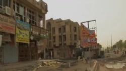 巴格達發生多起炸彈爆炸至少20人死亡