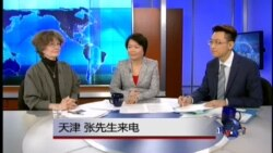 VOA卫视(2014年11月18日 第二小时节目)