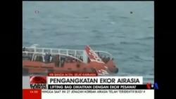2015-01-11 美國之音視頻新聞: 印尼加緊搜索失蹤亞航飛機黑盒