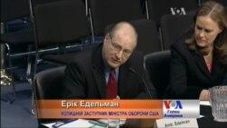 Якщо Захід не діятиме, Путін вирішить конфлікт військовим шляхом - Ерік Едельман. Відео