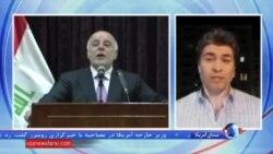 عزم حيدر العبادی برای مبارزه با فساد در عراق