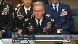 Після теракту в Афганістані адміністрація Трампа може схвалити розширення військового контингенту. Відео
