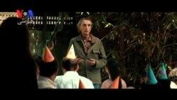 «لاکی» فیلمی در رسای هنرمند در آستانه مرگ