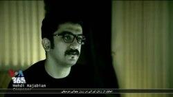 مهدی رجبیان به مناسبت روز جهانی آزادی موسیقی از محدودیت ها در ایران گفت