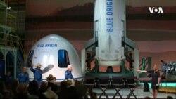 US Blue Origin Launch USAGM