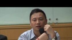 台湾公民团体:人权为两岸互信基础