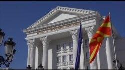 Македонија и Албанија добија перспектива за одредување датум догодина