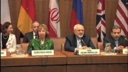 مذاکرات اتمی ايران با غرب در اتريش