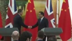 中英政府首脑承诺开放经贸和人权对话