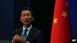 Phát ngôn viên Bộ Ngoại giao Trung Quốc Cảnh Sảng trong cuộc họp báo hàng ngày tại Bộ Ngoại giao ở Bắc Kinh ngày 28/11/2019.