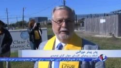 ابراز دوستی تعدادی از مسیحیان با مسلمانان شهر وبستر تکزاس