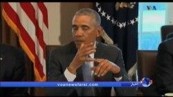 اوباما در دیدار با نظامیان: هنوز نبرد با داعش پایان نگرفته است