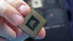 Вопрос о нехватке компьютерных чипов в США решается на уровне Белого дома