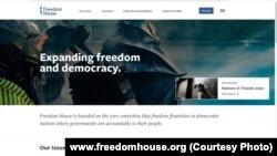 Veb stranica nevladine organizacije Fridom haus (Foto: www.freedomhouse.org)