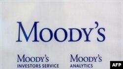 "Logo agencije za kreditni rejting ""Mudis"""