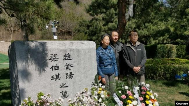 2021年4月4日,赵家部分子女亲属到赵紫阳夫妇陵前祭奠(高瑜推特图片)