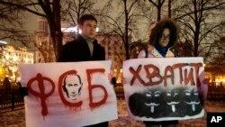 Rossiya muxolifati namoyish qilmoqda